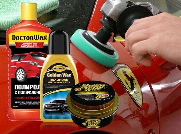 Изготовить полироль для автомобиля